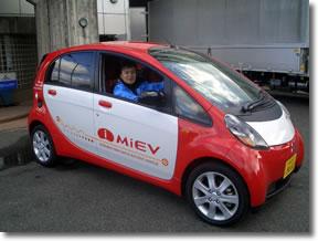 電気自動車試乗